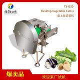 小型多功能切菜機 切蔥機 小型切辣椒圈機 切韭菜機