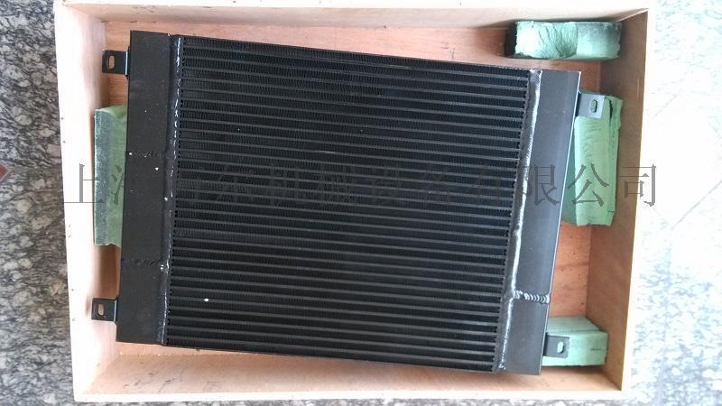 1625165920油冷却器