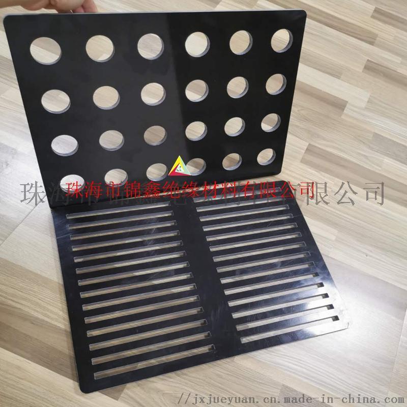 FR4绝缘板,玻纤板、黑色玻纤板材加工