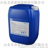 重金属离子捕捉剂WT-304长期销售