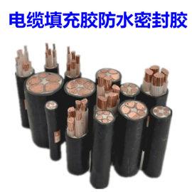 电缆填充AB胶防水密封胶