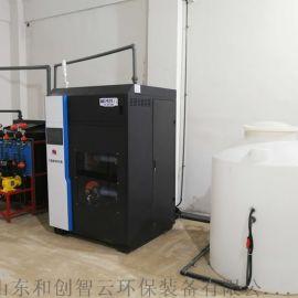 5kg次氯酸钠发生器-大型自来水厂消毒设备