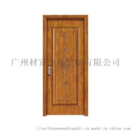 订做烤漆实木复合门室内办公室门定制项目酒店工程门厂