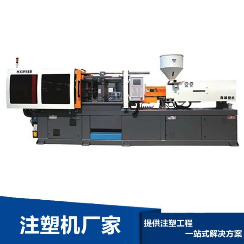 伺服注塑机 塑料注射成型机 卧式注塑机HXM188