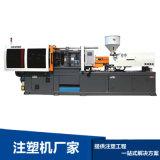 伺服注塑機 塑料注射成型機 臥式注塑機HXM188