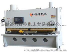 QC11K-8X2500液压闸式數控剪板机