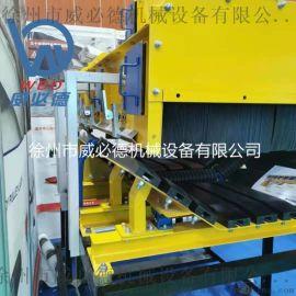 皮带机输送装置导料槽
