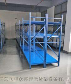 联和众邦重型货架定制中山多层仓储架仓库大型货架