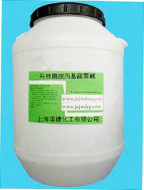 LAB-30月桂酰胺丙基甜菜碱