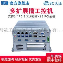 研凌工业级多扩展槽工控机机器视觉工控电脑