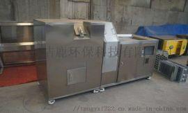洁鹿环保全自动餐厨垃圾处理设备,厂家直销,环保节能