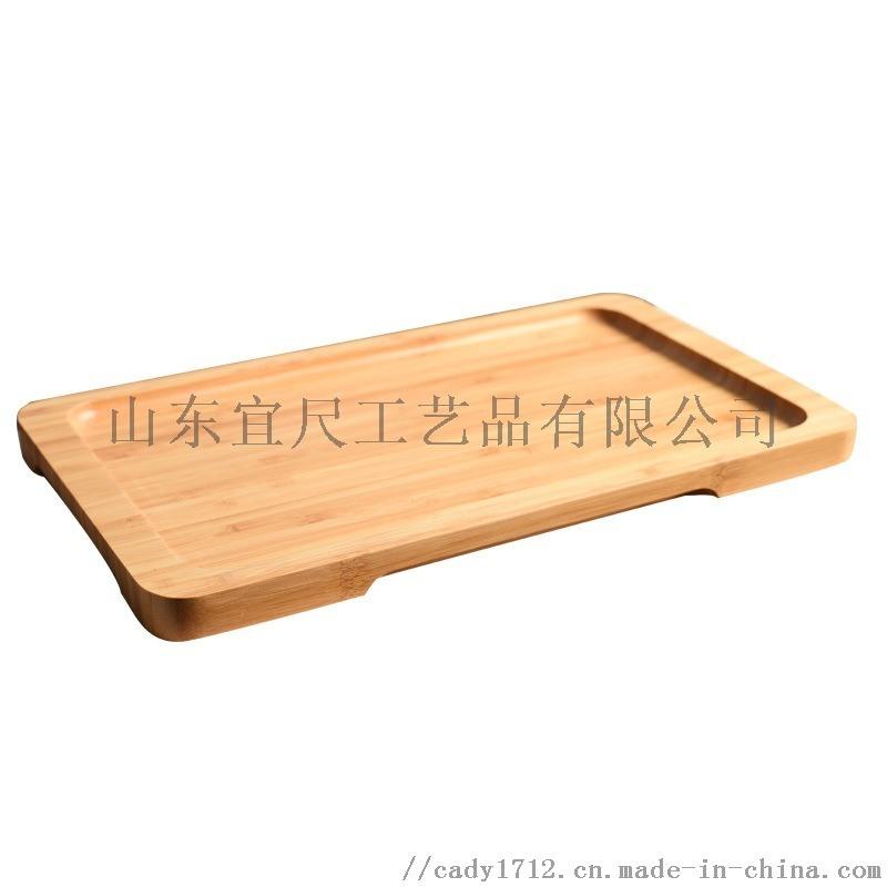竹制长方形功夫茶道茶杯托盘