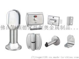 卫生间隔断门锁 304不锈钢隔断配件-JM18