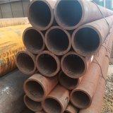 大口徑無縫鋼管 無縫鋼管廠 中低壓無縫鋼管