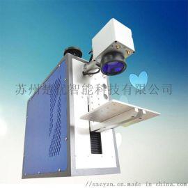 苏州楚优手提式激光打标机小型打标机金属铭牌雕刻机