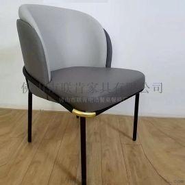联肯家具北欧家具椅子创意办公椅 电脑椅凳子 沙发椅 家居定制