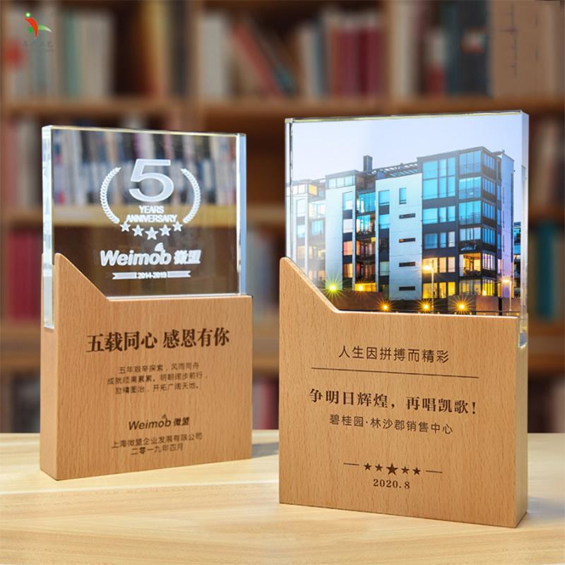 创意刻字实木奖牌制作创意奖牌团队颁奖纪念品