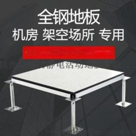陕西红梅防静电活动地板厂家