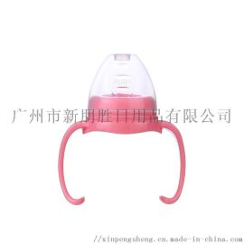 宽口奶瓶配件三件套OEM 螺牙手柄防尘盖