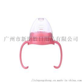 寬口奶瓶配件三件套OEM 螺牙手柄防塵蓋
