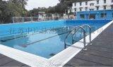 河南拆装式游泳池可移动反复拆装