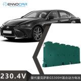 适用于雷克萨斯GS300H铁壳方形汽车混合动力电池