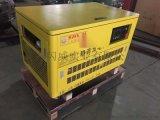 汽油發電機60千瓦 功率足 低噪音