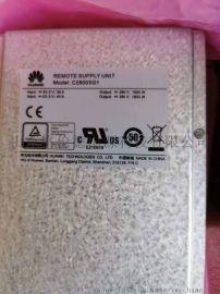 华为C28005G1通信开关电源整流模块