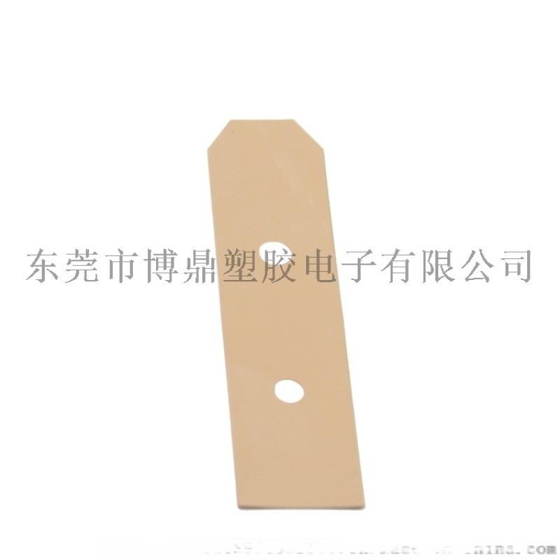 导热硅胶垫片CPU散热硅胶片阻燃散热硅胶垫片