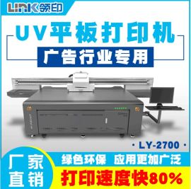 浙江包装盒图案打印机加高 金银卡纸uv彩印机厂
