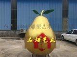 梅州紅心蜜柚子園大門招牌形象玻璃鋼金柚雕塑景觀標識