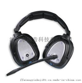 定制无线音频2.4G游戏耳机模块方案 咨询翔音科技