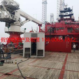 船用大功率负载箱租赁、干式负载柜租赁、假负载测试