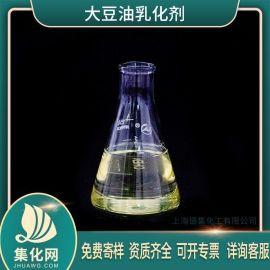 大豆油乳化剂 植物油乳化剂 棉籽油乳化剂