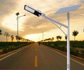 太阳能路灯 新农村5米6米 美丽乡村建设适用led太阳能路灯