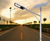 太陽能路燈 新農村5米6米 美麗鄉村建設適用led太陽能路燈