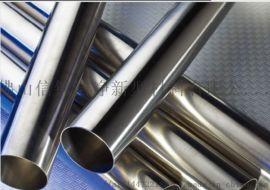 304水管薄壁不锈钢水管供应商