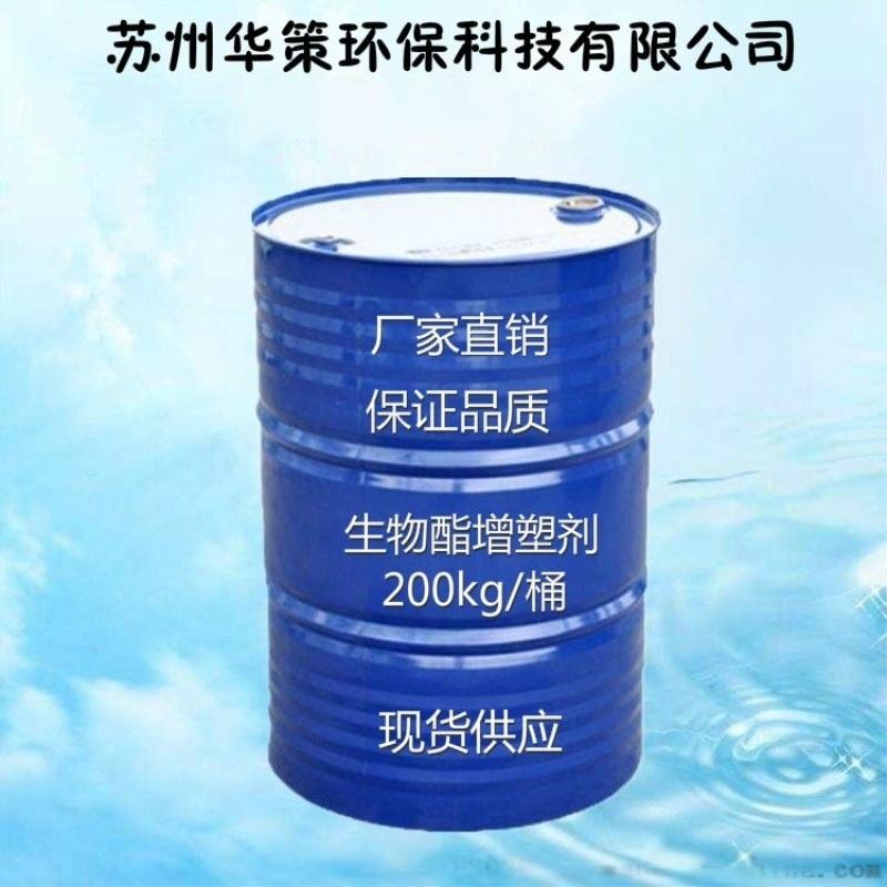 环保增塑剂**代棕榈油甲酯为什么如此受欢迎