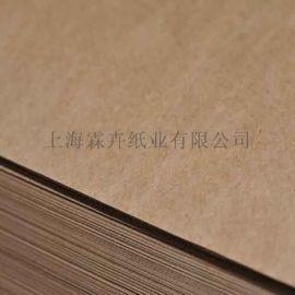 上海进口美国华松牛卡纸 包装印刷牛卡纸