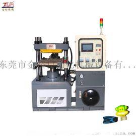 重庆30吨单头油压机/硅胶硫化机