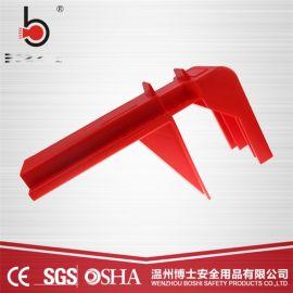 可调节球阀锁安全阀门阀柄锁具BD-F07