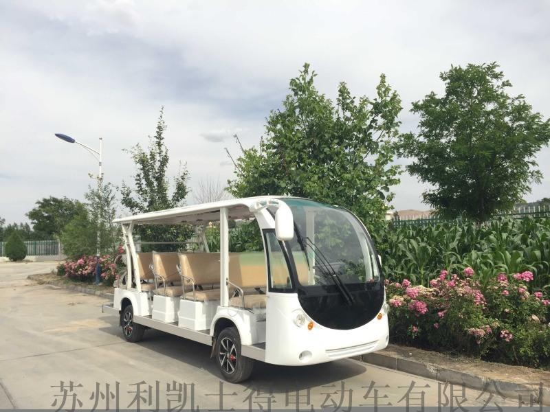 陝西安康延安旅遊觀光車電動廠家直銷