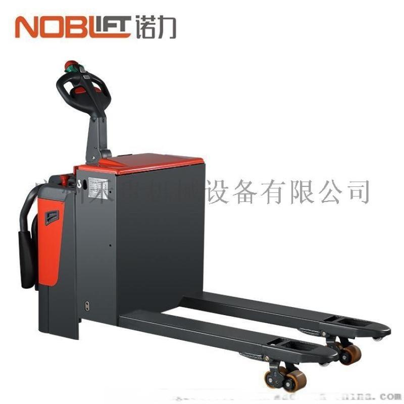 诺力常规性全电动搬运车PT20 电动叉车 地牛
