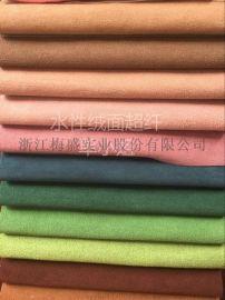 天津出口超细纤维擦布