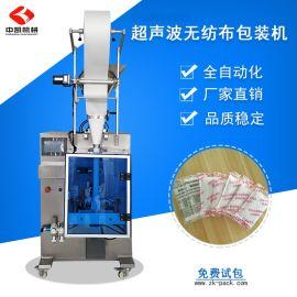 新款全自动无纺布粉剂包装机 粉剂超声波无纺布包装机