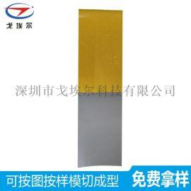 供應硅橡膠板1mm耐磨損耐高溫FPC硅膠板