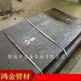 耐磨复合钢板  复合耐磨钢板厂家