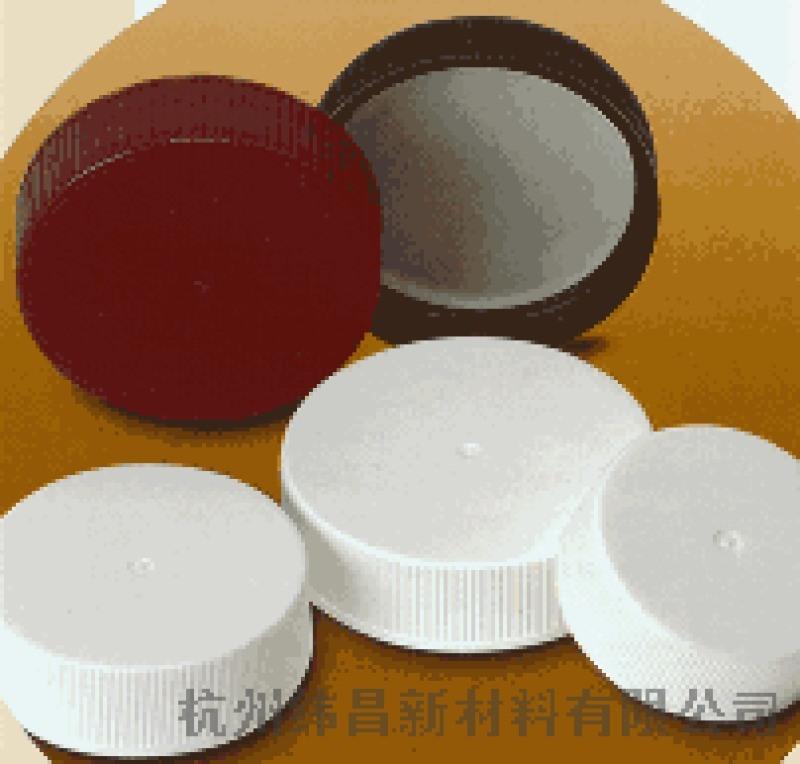 化妆品瓶盖用发泡垫片