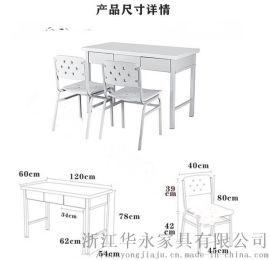 軍用三鬥桌學習桌部隊制式營具營房學習桌椅