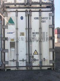 二手干货冷冻集装箱出售出租海运铁路陆运运输集装箱